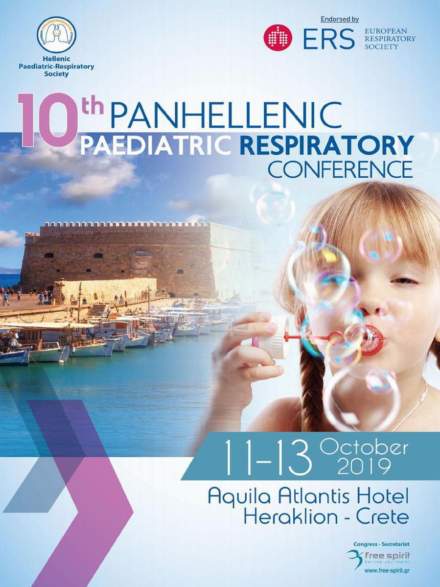 10ο Πανελλήνιο Παιδοπνευμονολογικό Συνέδριο