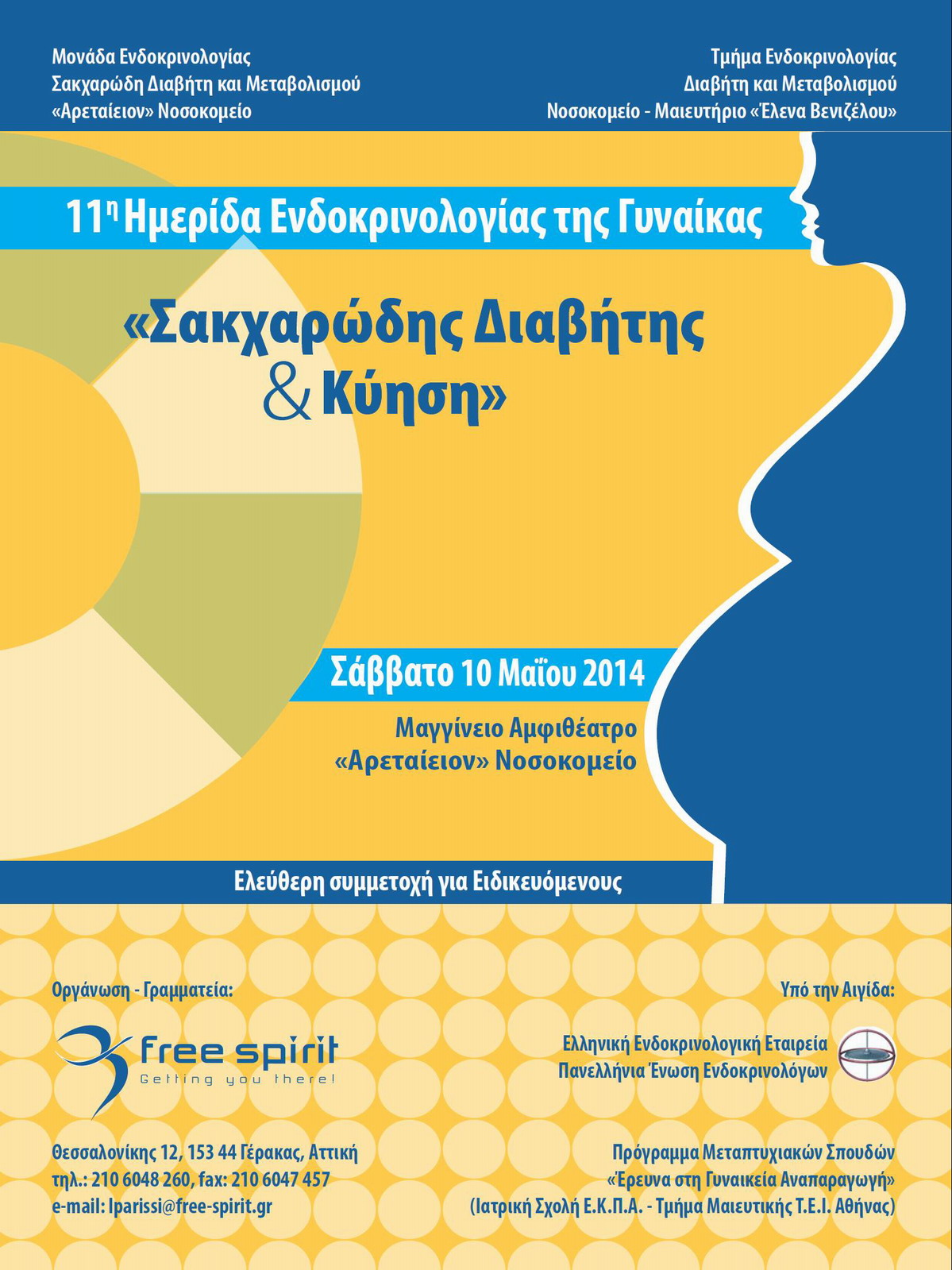 11th Conference of Female Endocrinology