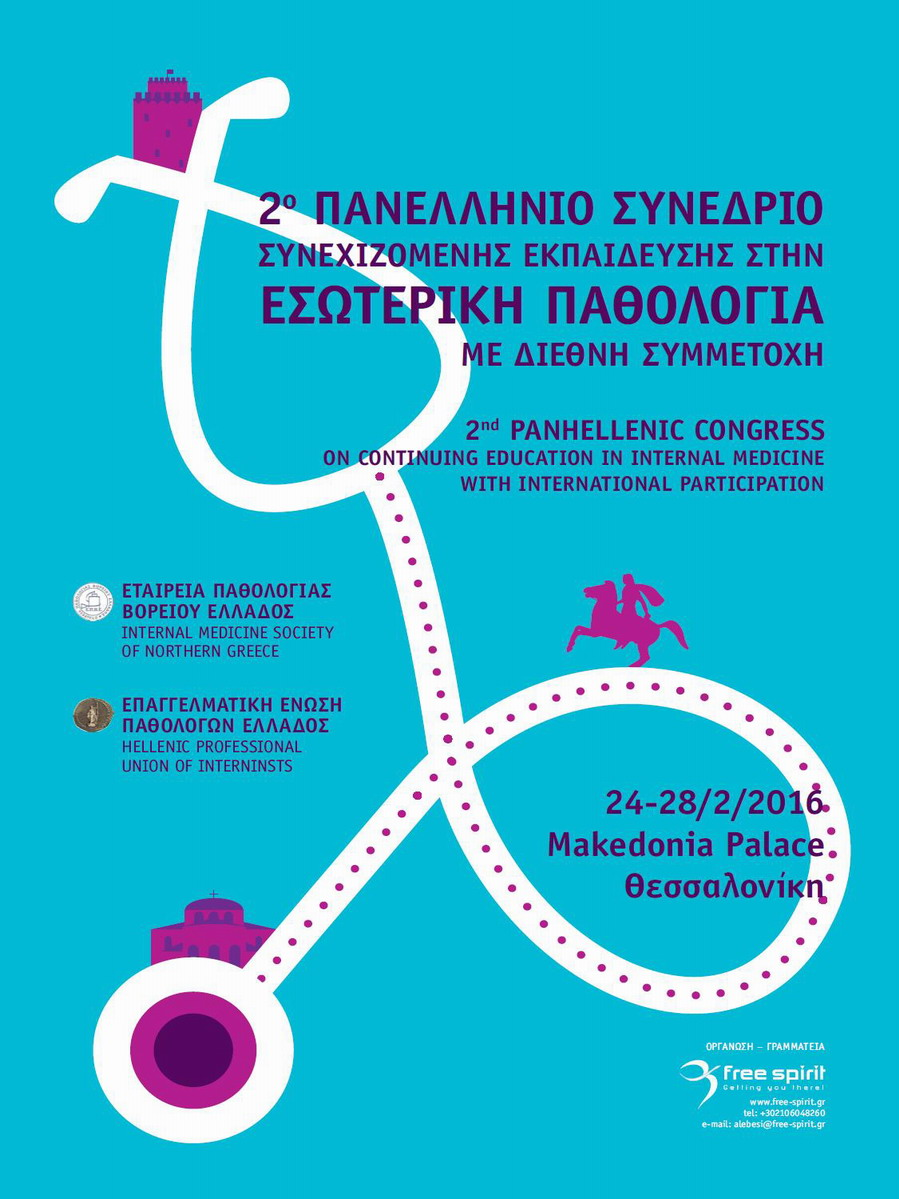 2nd Panhellenic Congress of Continuing Education in Internal Medicine with International Participation