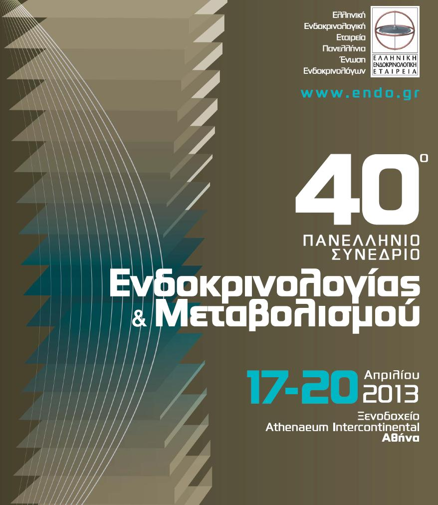 40th Panhellenic Congress of Endocrinology & Metabolism