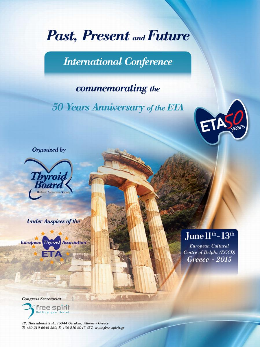 Past, Present and Future International Conference commemorating the 50 Years Anniversary of the ΕΤΑ