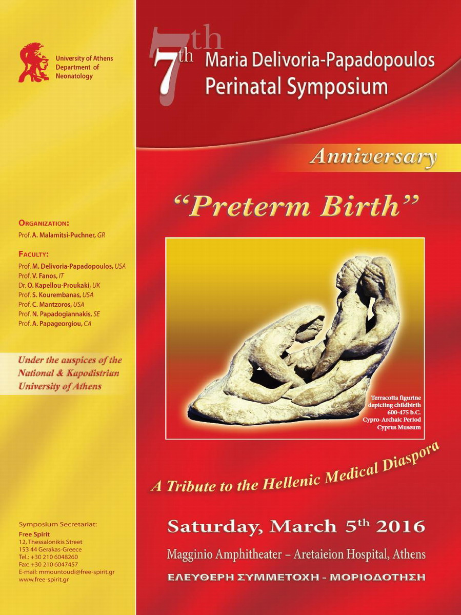 7th Maria Delivoria-Papadopoulos Perinatal Symposium: Preterm birth