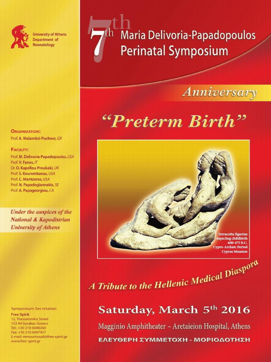 7th Maria Delivoria-Papadopoulos Perinatal Symposium: Preterm birth