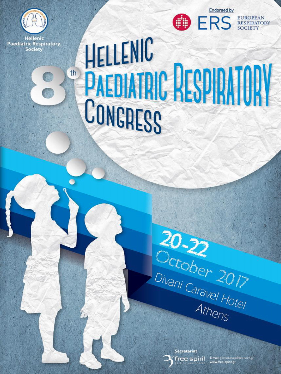 Hellenic Paediatric Respiratory Congress