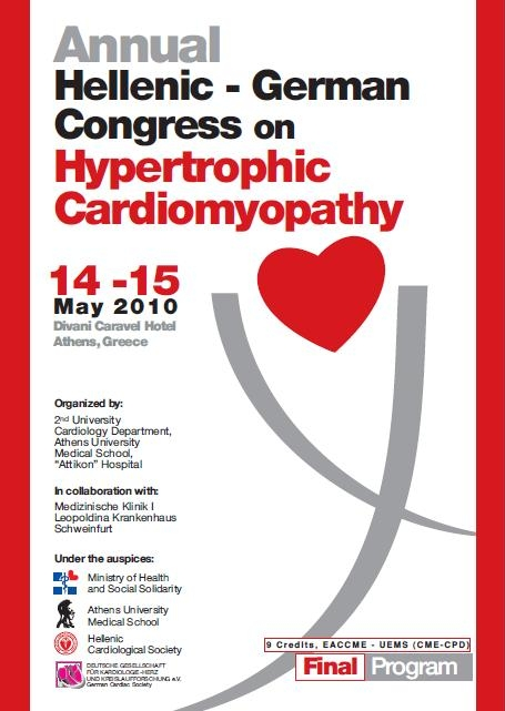 Annual Hellenic - German Congress on Hypertrophic Cardiomyopathy.